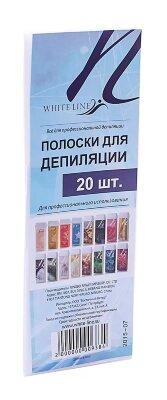 Полоска для депиляции 7*20 Italwax №20шт белая