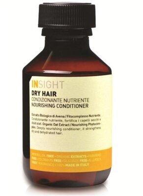 Увлажняющий кондиционер для сухих волос (100 мл) DRY HAIR