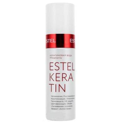 Est  Кератиновая вода для волос ESTEL KERATIN, 100 мл