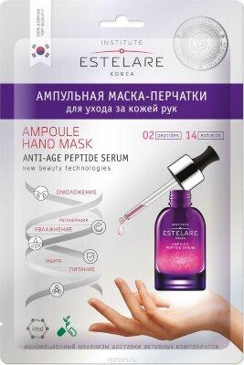 Ампульная маска-перчатки  для ухода за кожей рук, 22 г