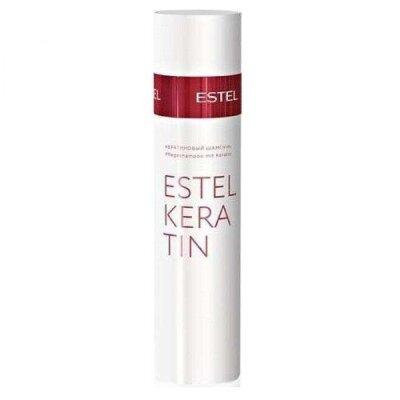 Est  Кератиновый шампунь для волос ESTEL KERATIN, 250 мл