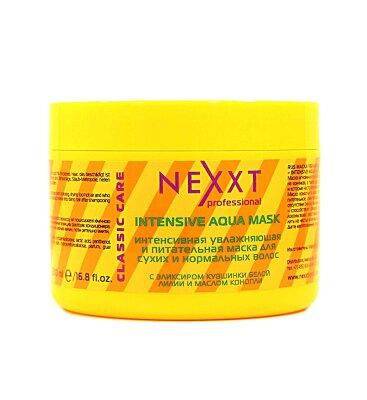 Интенсивная  увлажняющая и питательная маска для сухих и нормальных волос 500 ml