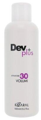DEV PLUS 20 volume. Осветляющая эмульсия (9%) 1000 мл