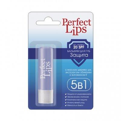 Бальзам для губ «Защита+» серии «Perfect Lips»