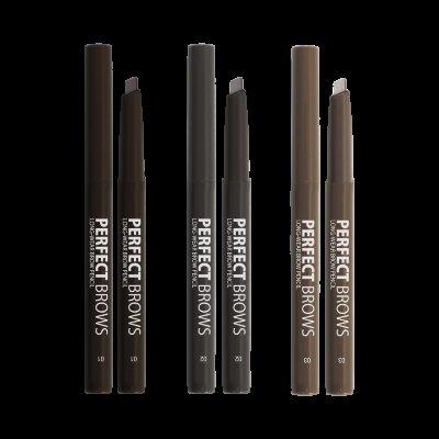 Lamel Professional Механический карандаш для бровей Perfect Brows 01темно коричневый