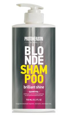 Шампунь коррекция и непревзойденный уход за блондированными волосами/750 мл.