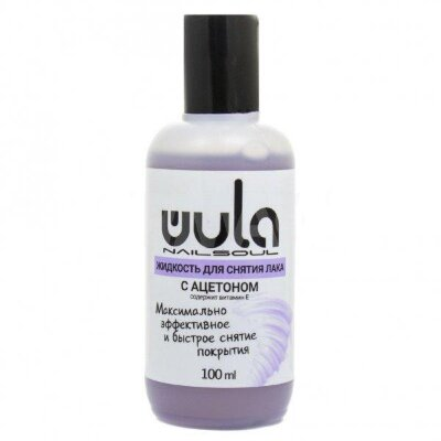 Wula nailsoul Жидкость для снятия лака с ацетоном 100 мл