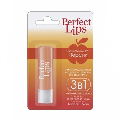 Бальзам для губ «Персик» серии «Perfect Lips»