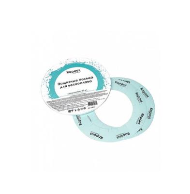 защитные кольца 20 шт/уп