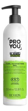 Rvln PROYOU Увлажняющий гель для формирования завитка Revlon Professional ProYou Twister  Scrunch Curl Activating gel, 350 мл