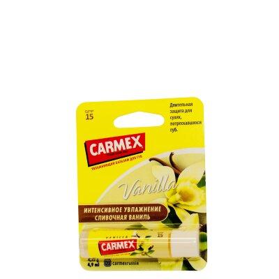 Carmex бальзам для губ ванильный SPF 15 (в стике) | Carmex Vanilla Stick SPF 15