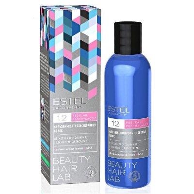 Бальзам-контроль здоровья волос ESTEL BEAUTY HAIR LAB, 200 мл.