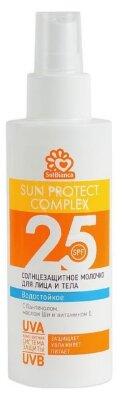 Солнцезащитное, водостойкое молочко «SOLBIANCA 25 SPF»для лица и тела 150мл