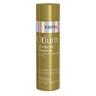 Est OTIUM Miracle Revive Бальзам-питание для восстановления волос 200мл