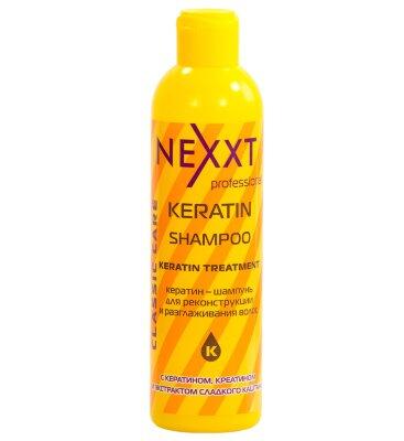 Кератин-шампунь для реконструкции и разглаживания волос 250 ml