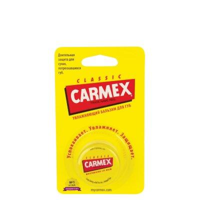 Carmex бальзам для губ классический (в баночке) | Carmex Ultra Moisturising Lip Balm Classic Pot