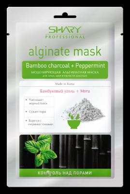 Моделирующая альгинатная маска SHARY professionsl Бамбуковый уголь+Мята 28г.