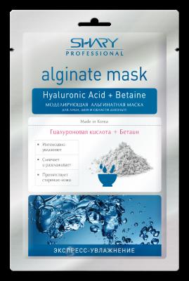 Моделирующая альгинатная маска SHARY professionsl Гиалуроновая кислота+Бетаин 28г.