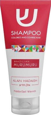 """Шампунь бессульфатный для окрашенных и жестких, непослушных волос """"Brazilian Murumuru"""" 200 мл"""