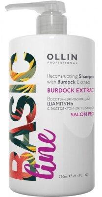 OLLIN BASIC LINE Восстанавливающий шампунь с экстрактом репейника 750мл/ Reconstructing Shampoo wit