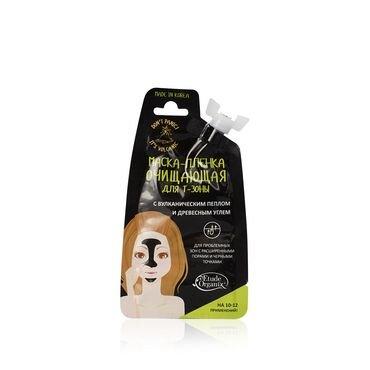 Etude Organix маска-пленка очищающая для Т-ЗОНЫ 20мл