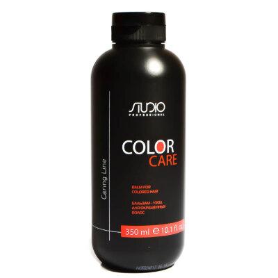 """Studio Бальзам-уход для окрашенных волос """"Color Care"""" серии """"Caring Line"""" 350мл"""
