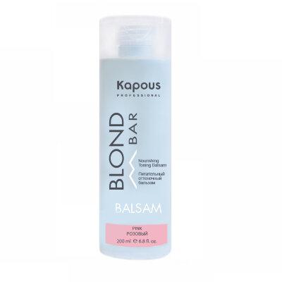 Питательный оттеночный бальзам для оттенков блонд серии Blond Bar, розовый
