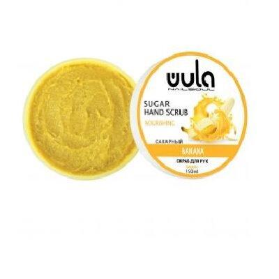 """Wula nailsoul сахарный скраб для рук """"Банан"""" 150 мл"""