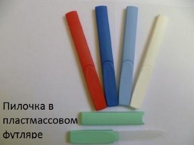 Стекл. пилочка в пластмассовом футляре 128 мм