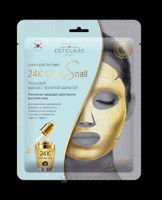 24K Gold Snail тканевая маска с золотой фольгой ЛИФТИНГ-ЭФФЕКТ, 25 г