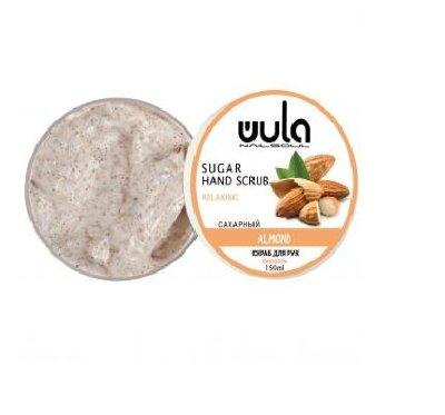 """Wula nailsoul сахарный скраб для рук """"Миндаль"""" 150 мл"""