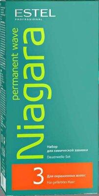 NN/3 Набор для химической завивки Niagara для окрашенных волос 2*100 мл