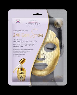 24K Gold Snake тканевая маска с золотой фольгой БОТОКС-ЭФФЕКТ, 25 г
