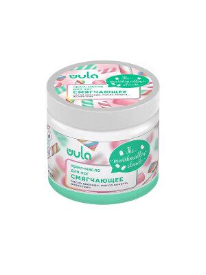 "4627186501662 Wula nailsoul Крем-масло для ног смягчающее ""The marshmallow clouds"", 150 мл"