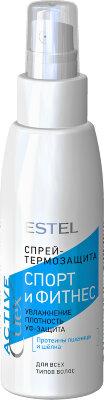 """Est  Спрей -  термозащита  для волос  """"Спорт и Фитнес"""" CUREX ACTIVE"""