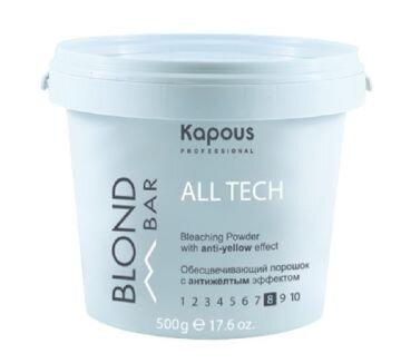 """Обесцвечивающий порошок «All tech» с антижелтым эффектом серии """"Blond Bar"""" Kapous, 500 г"""