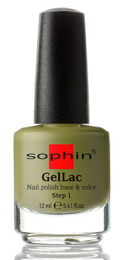 SOPHIN-Gellac UV Base Color 658