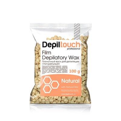 Пленочный воск Depiltouch  «Natural» с натуральным воском 100 гр