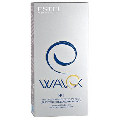 NW/1 Набор для химической завивки Wavex для трудноподдающихся волос 2*100 мл