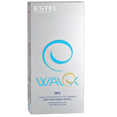 NW/2 Набор для химической завивки Wavex для нормальных волос,  2*100 мл