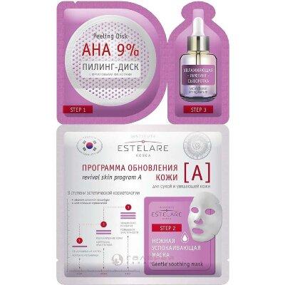 """Estelare Программа обнавления кожи """"А"""" для сухой и увядающей кожи"""