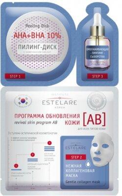 """Estelare Программа обнавления кожи """"АВ"""" для всех типов кожи"""