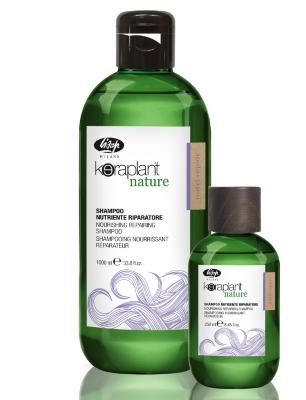 Шампунь для глубокого питания и увлажнения волос - Keraplant Nature Nourishing Repairing Shampoo1000 мл