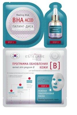 """Estelare Программа обнавления кожи """"В"""" для проблемной и комбинированной кожи"""