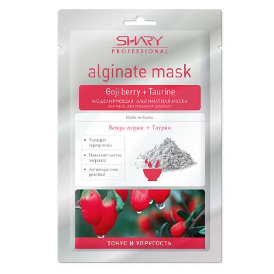 """Моделирующая альгинатная маска SHARY для лица, шеи, декольте """"Тонус и Упругость"""" Ягоды годжи и Таурином 28г"""