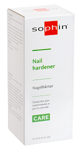 Nail hardener- Средство для укрепления и роста ногтей, 12 мл 0508