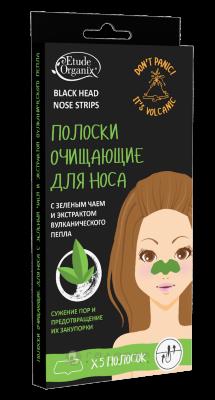 Etude Organix  Полоски для носа с зеленым чаем и вулканическим пеплом, 5 шт в уп.