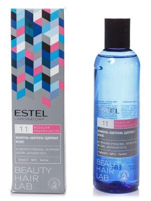 Шампунь-контроль здоровья волос ESTEL BEAUTY HAIR LAB, 250 мл.