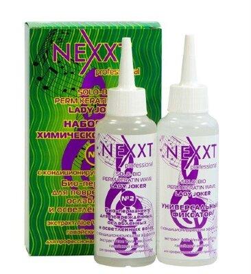 № 2 Био-перманент для поврежденных, ослабленных  и осветленных волос 110+110 ml