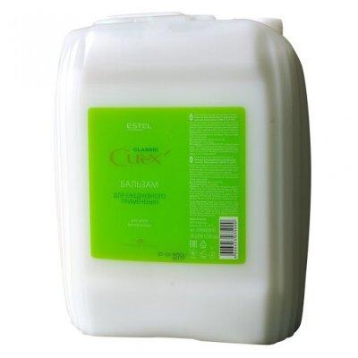"""CR5000/B10 Бальзам """"Основной уход"""" для ежедневного применения  CUREX CLASSIC для всех типов волос"""